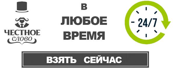 Banando ru займ отзывы