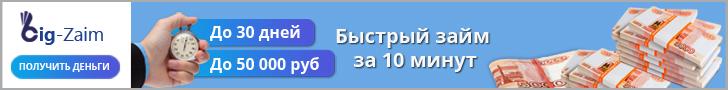 Частный займ под нотариальную расписку киев