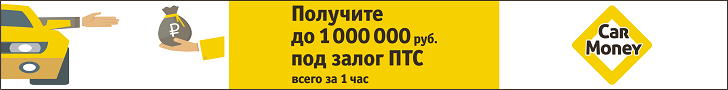 Безопасно ли оформлять кредит онлайн
