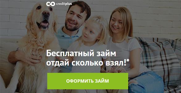 тинькофф банк кредит под залог условия