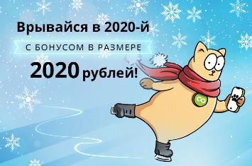 промокоды на займы 2020 июнь чита банки заявка
