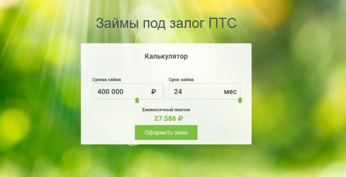 кредит на карту без поручителя rsb24.ru