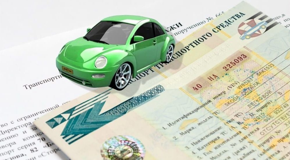 Кредиты в банках спб под залог автомобиля автомобиля в залоге банка челябинск
