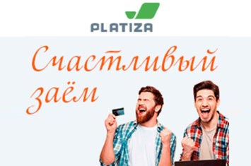 поручитель в кредите в молдове