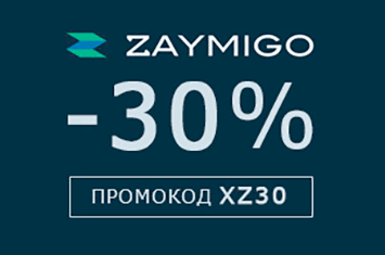промокод на мфо честное слово кредит наличными на месяц в москве