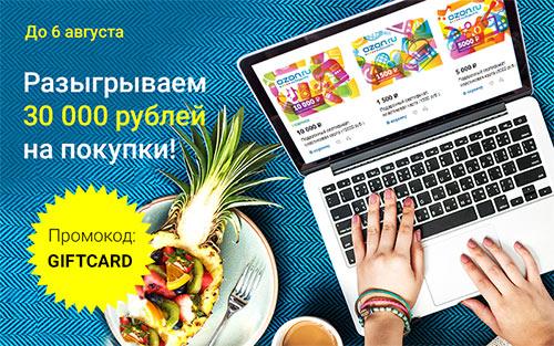 кредит 7 взять онлайн