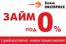 райффайзен на карте москвы отделения