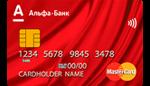 Самые выгодные кредиты в российских банках