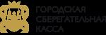 Городская Сберегательная Касса логотип