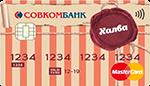 Халва Совкомбанка