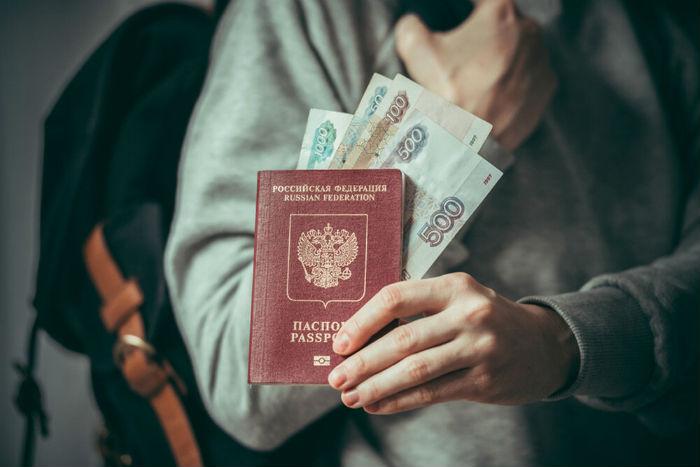 Можно ли оформить микрозайм по чужому паспорту