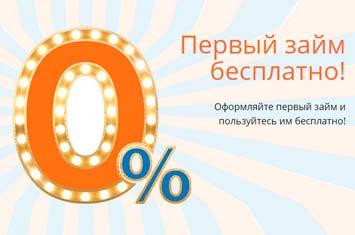 альфа банк получить кредитную карту 100 дней