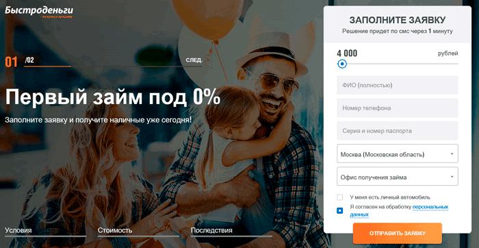 получение знака инвалид на автомобиль в москве с 4 сентября